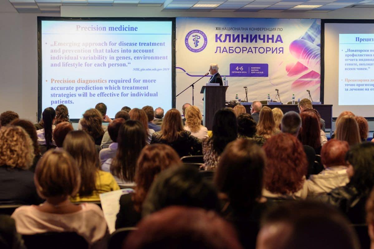 fotograf pavlina ivanova konferenciq 2
